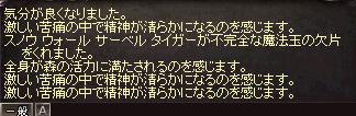 かしゆ323