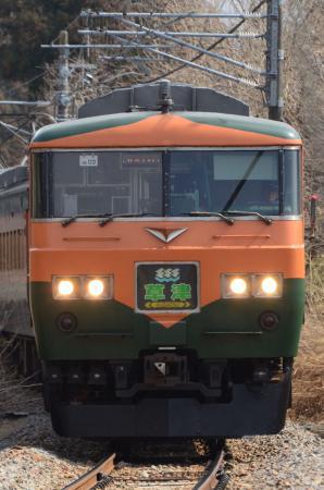 DSC_8199w.jpg