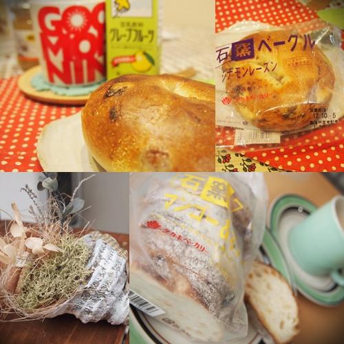 お気に入りパン2012.10.11
