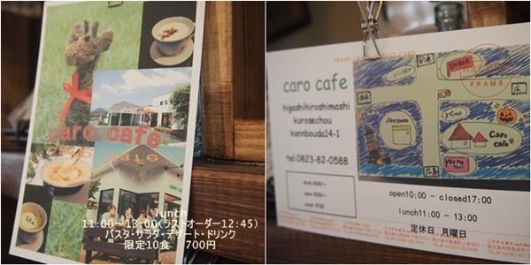 caro cafe   2