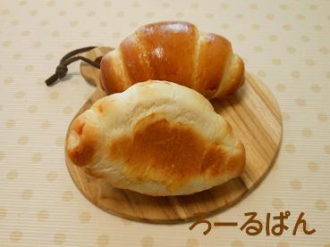 201410 ロールパン修行 裏1