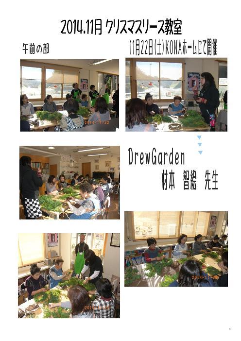 教室001