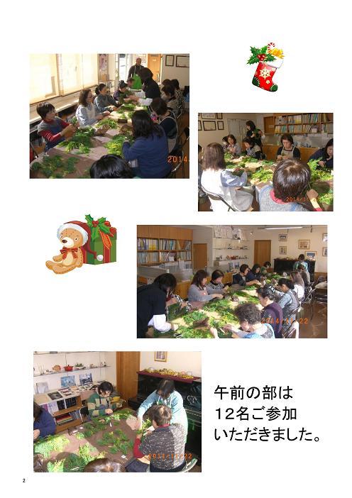 教室002