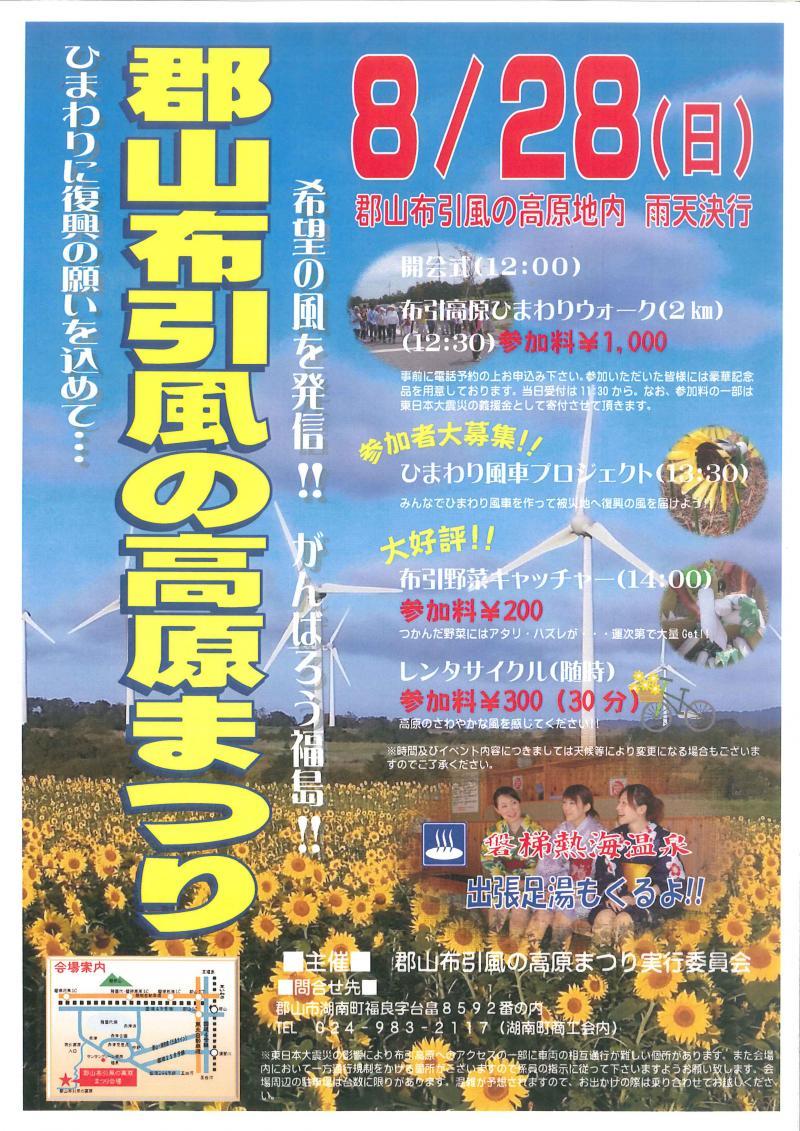 20110819162441824_0001_convert_20110819165003.jpg