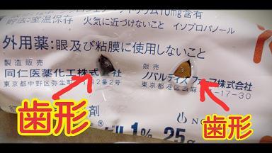 2014-02-12-21-08-30_deco.jpg