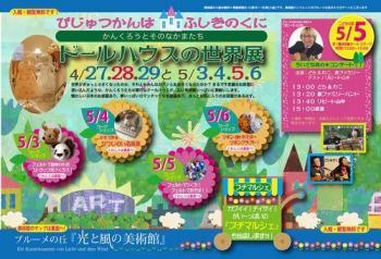 ・鯉セ橸セ呻スー・胆convert_20130426173250