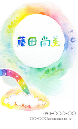 なおすけさん名刺5