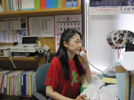 一般社団法人津和野町観光協会 赤川奈美
