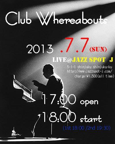 clubwhereabouts2013.jpg