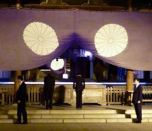 asoyasukuni.jpg
