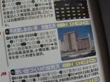 なんのこれしき-SN3J0320.jpg