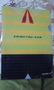 なんのこれしき-100528_1938~01.jpg