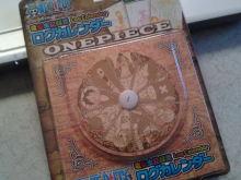 なんのこれしき-SN3J0543.jpg