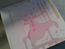 なんのこれしき-SN3J0546.jpg