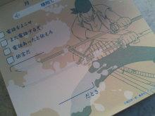 なんのこれしき-SN3J0545.jpg