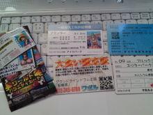 なんのこれしき-SN3J0564.jpg