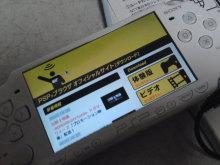 なんのこれしき-SN3J0587.jpg
