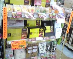 ソイコムの大豆食品