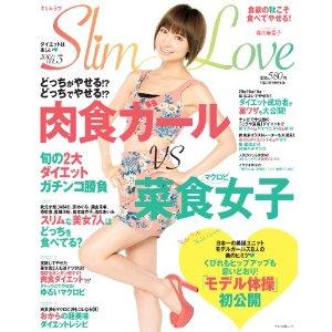 Slim Love