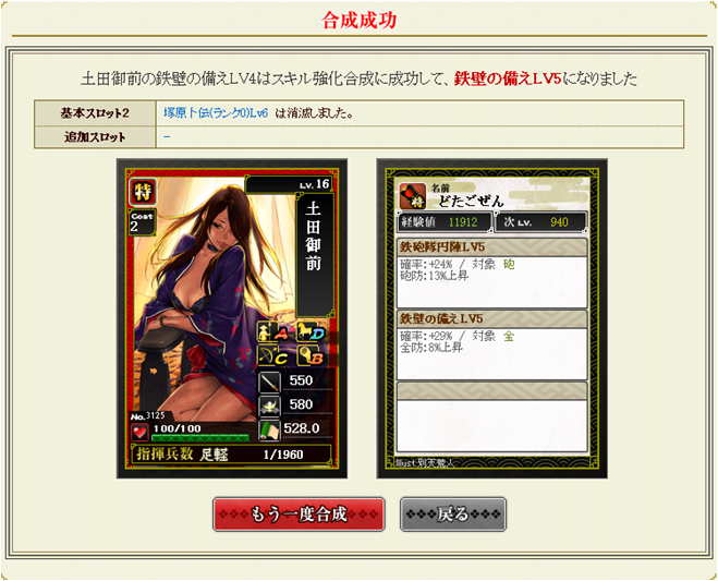 20130528072940144.png