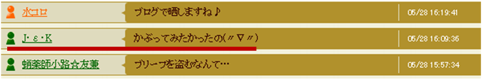 20130529222230531.png