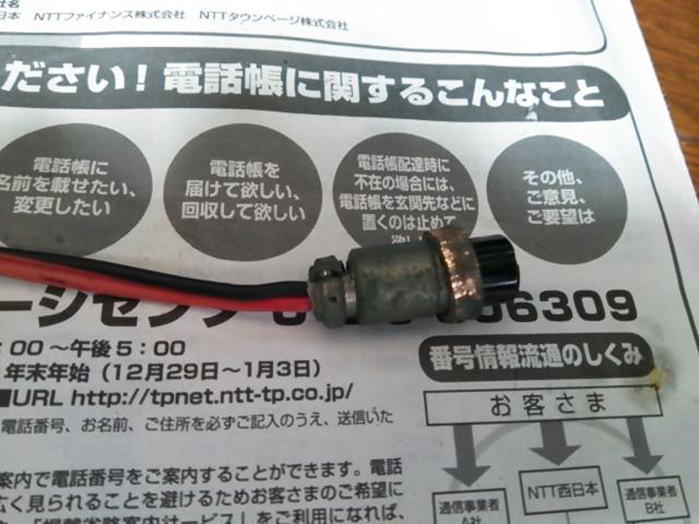 電源コード1