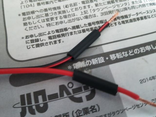 電源コード4