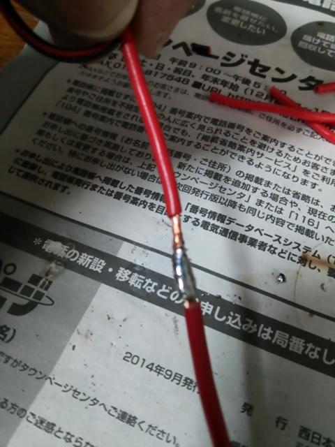 電源コード8