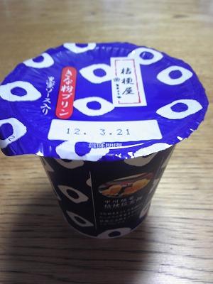 142_20120318164751.jpg