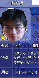 """""""コメキスオケ"""""""