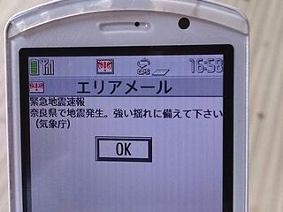 130809h.jpg
