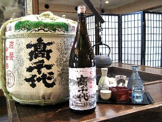 takachiyo