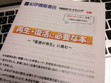 http://blog-imgs-50.fc2.com/k/o/s/kosstyle/20130328194742_copy.jpg