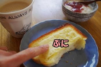 モラ クリームチーズ