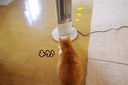 エアコン 7