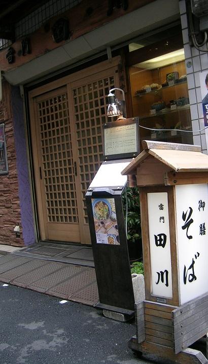 浅草_田川蕎麦_お店_Kotechai_20130410_01