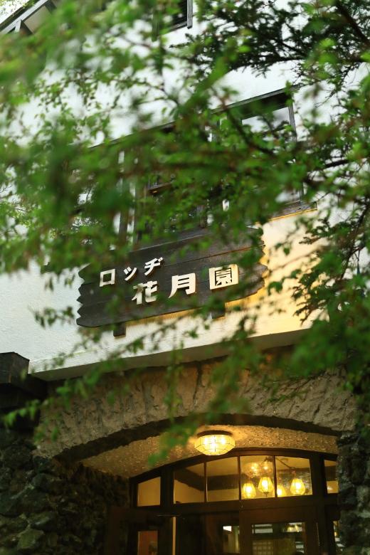 _J3A3254-01.jpg