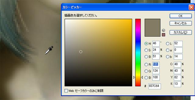 125_03.jpg