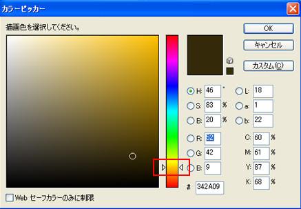 125_04.jpg