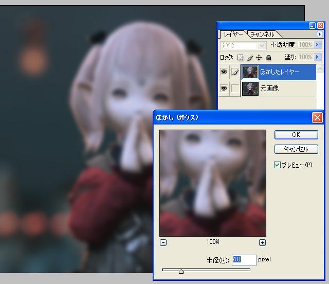 12_02.jpg