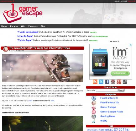 gamerescape.jpg