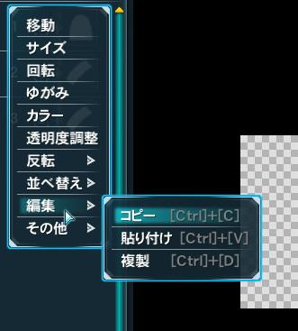 menu_04.jpg