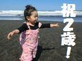 k_top_24_120.jpg