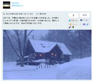 スクリーンショット 2013-02-24 18.16.37