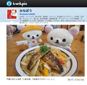 スクリーンショット 2013-03-01 16.17.35