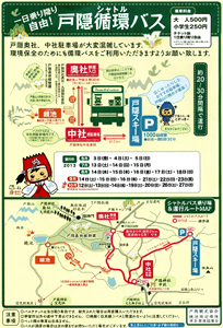 blog_2013_04_25.jpg
