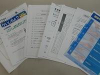 GOGOヘルパー研修 (1)