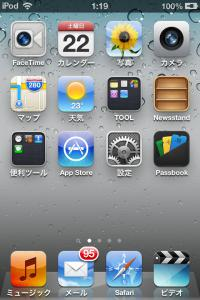 TOUCH4IOS6HOME