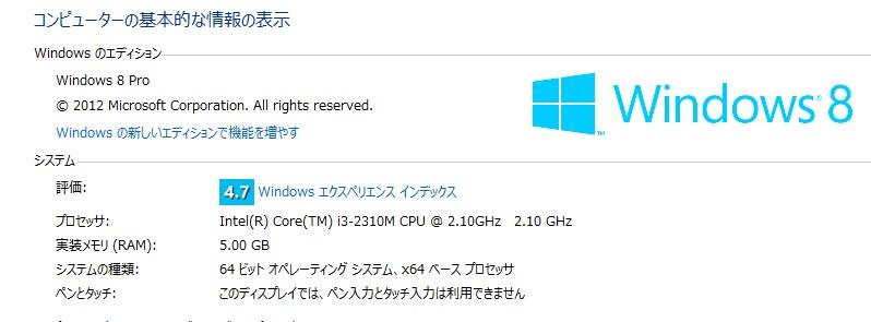 Windows 10 のダウンロード -