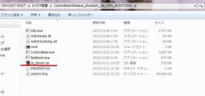 JB-HBOOT移動